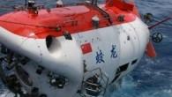Ulusal basındaki haberlerde bu ayın ortalarında yahut Temmuz başında 7 bin metreye insanlı dalış yapmak üzere Çin'den ayrılan gemide dalışı, 100 civarında bilim adamı yerinde inceleyecek. Ye Song, Fu Vıntao...