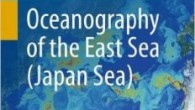 - – - – - – download – - – - – - …One of the major scientific topics relating to the East Sea oceanography is its own thermohaline circulation,...