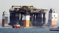 Köstence Limanı'ndan hareket eden 78 metre yüksekliğindeki yarı-batabilir ağır taşıma gemisi Dockwise Vanguard adlı gemi İstanbul Boğazı'ndan geçerek Marmara Denizi'ne açıldı. Yarı-batabilir ağır taşıma gemisi Dockwise Vanguard, İstanbul Boğazı'ndan geçti....