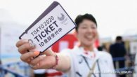 The 2020 Summer Olympics are less than five months out, and as much as we want to know what the contingency plans are because of the global outbreak of coronavirus, we don't. Time is both working for Tokyo 2020 and […]