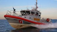 Brad Milliken is a sailor and formerly with the U.S. Coast Guard, where as a Response Officer he spent most his time coordinating search and rescue cases. Here is one of them: The Coast Guard is at war. This is […]